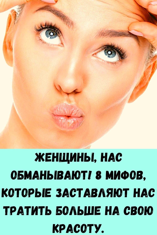 emu-45-let-i-on-izbavilsya-ot-boli-v-kolenyah-i-v-sustavah-vsego-za-1-den-bez-lekarstv-tolko-vot-s-etim-6