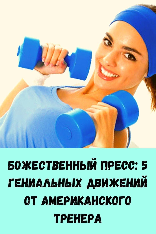 emu-45-let-i-on-izbavilsya-ot-boli-v-kolenyah-i-v-sustavah-vsego-za-1-den-bez-lekarstv-tolko-vot-s-etim-7