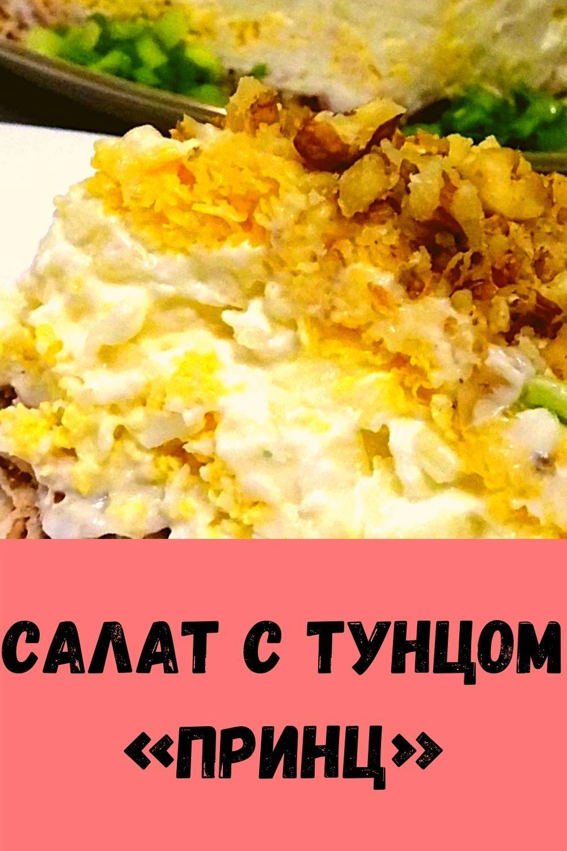 eta-molitva-sposobna-za-minuty-snyat-lyubuyu-bol-1