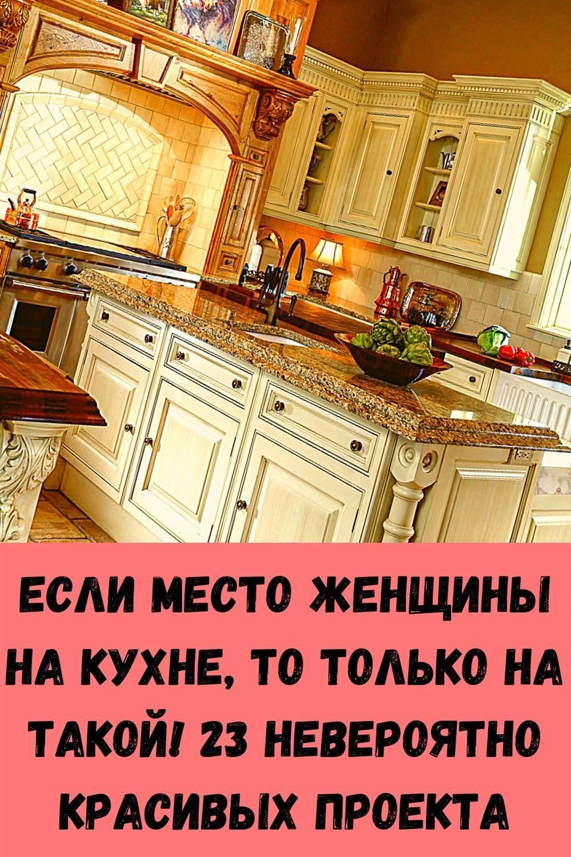 eta-molitva-sposobna-za-minuty-snyat-lyubuyu-bol-10