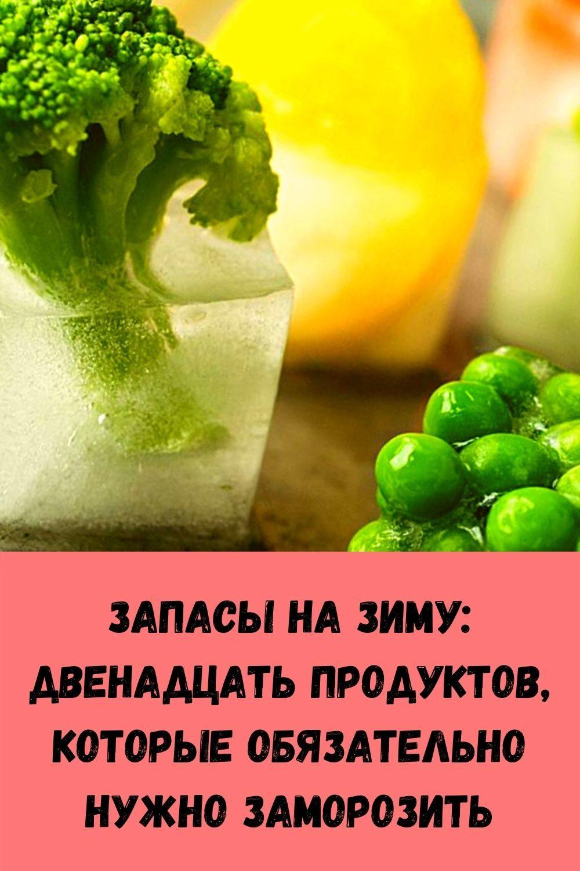 eta-molitva-sposobna-za-minuty-snyat-lyubuyu-bol-12