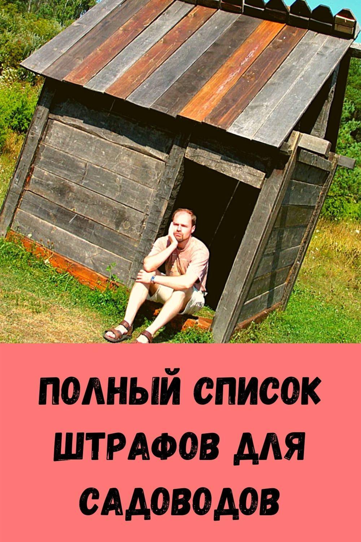 eta-molitva-sposobna-za-minuty-snyat-lyubuyu-bol-13