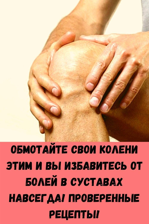 eta-molitva-sposobna-za-minuty-snyat-lyubuyu-bol-14