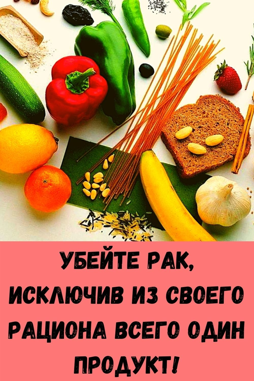 eta-molitva-sposobna-za-minuty-snyat-lyubuyu-bol-15