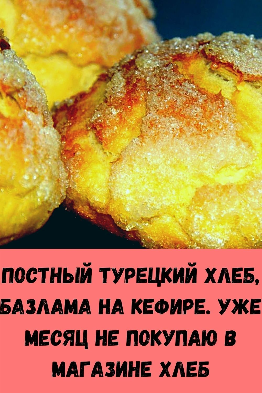 eta-molitva-sposobna-za-minuty-snyat-lyubuyu-bol-16