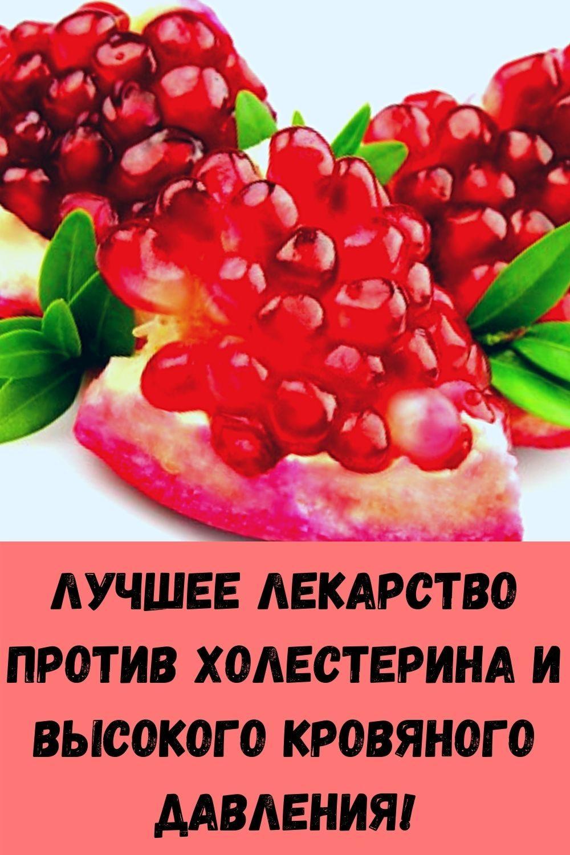 eta-molitva-sposobna-za-minuty-snyat-lyubuyu-bol-18
