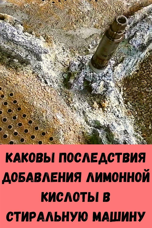 eta-molitva-sposobna-za-minuty-snyat-lyubuyu-bol-19
