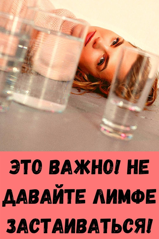 eta-molitva-sposobna-za-minuty-snyat-lyubuyu-bol-2-2