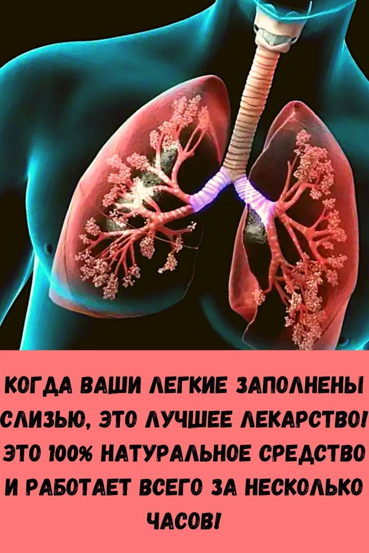 eta-molitva-sposobna-za-minuty-snyat-lyubuyu-bol-3