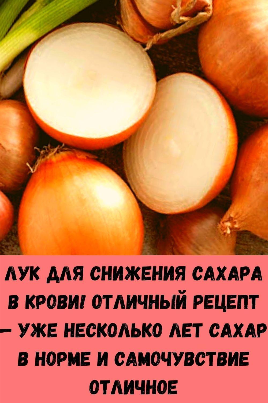 eta-molitva-sposobna-za-minuty-snyat-lyubuyu-bol-6