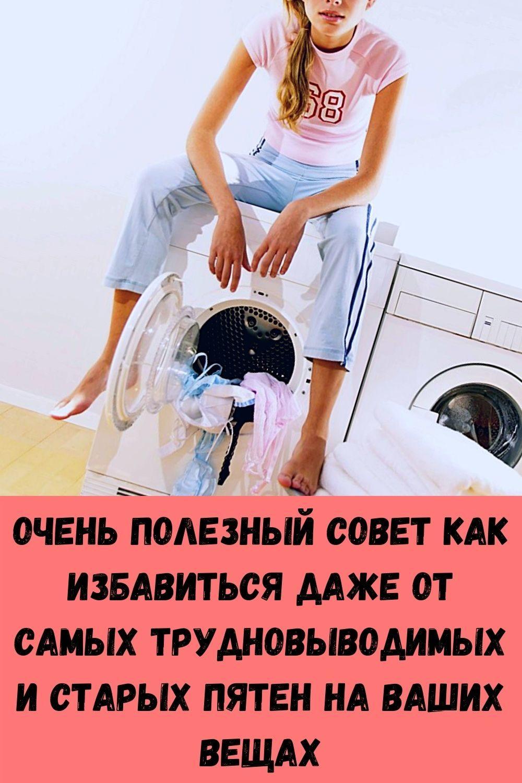 eta-molitva-sposobna-za-minuty-snyat-lyubuyu-bol-8