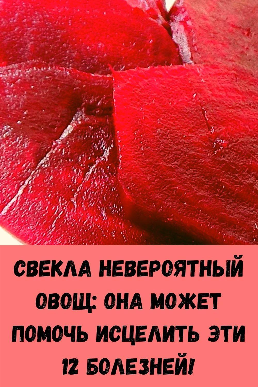 eta-molitva-sposobna-za-minuty-snyat-lyubuyu-bol-9
