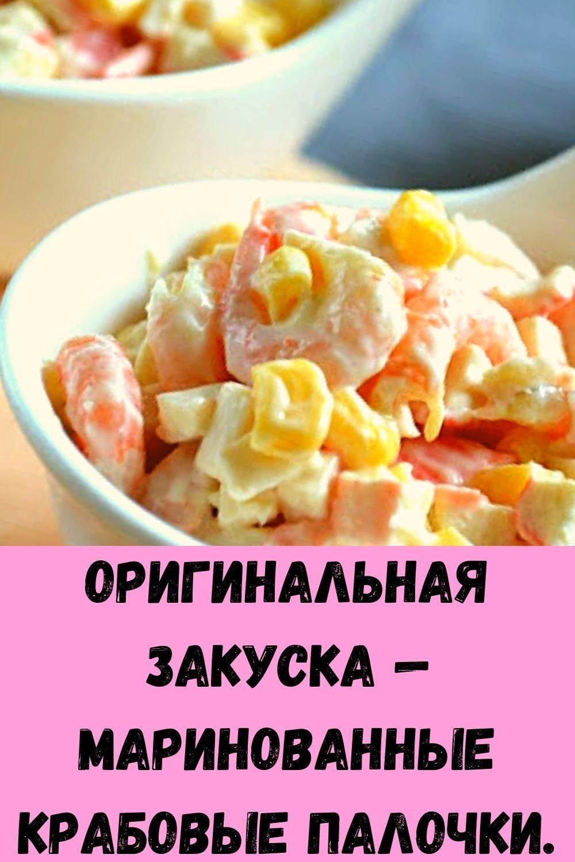 eto-sredstvo-boretsya-s-dryablostyu-kozhi-na-zavist-plasticheskim-hirurgam-11