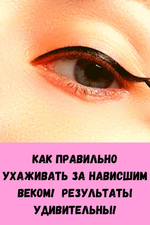 eto-sredstvo-boretsya-s-dryablostyu-kozhi-na-zavist-plasticheskim-hirurgam-13