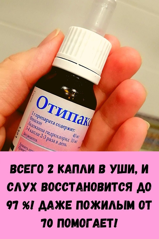 eto-sredstvo-boretsya-s-dryablostyu-kozhi-na-zavist-plasticheskim-hirurgam-14