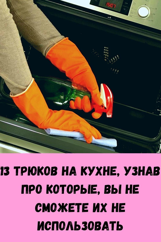 eto-sredstvo-boretsya-s-dryablostyu-kozhi-na-zavist-plasticheskim-hirurgam-15