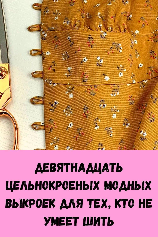 eto-sredstvo-boretsya-s-dryablostyu-kozhi-na-zavist-plasticheskim-hirurgam-16