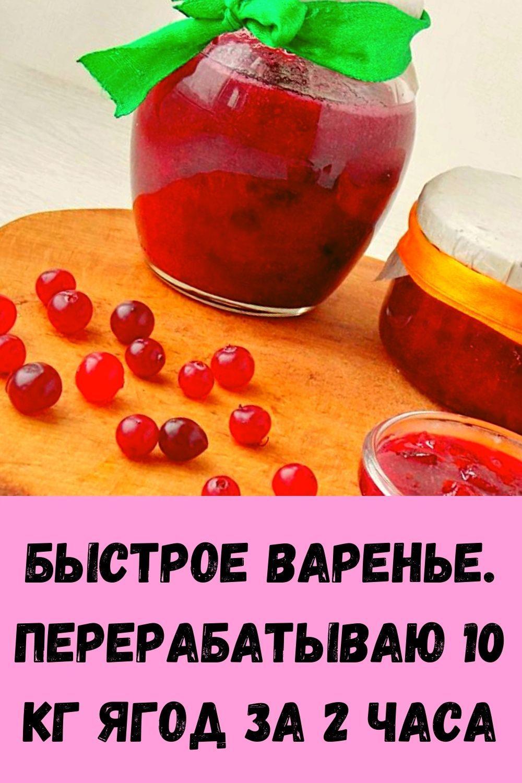 eto-sredstvo-boretsya-s-dryablostyu-kozhi-na-zavist-plasticheskim-hirurgam-18