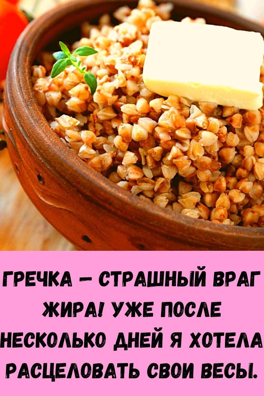 eto-sredstvo-boretsya-s-dryablostyu-kozhi-na-zavist-plasticheskim-hirurgam-19