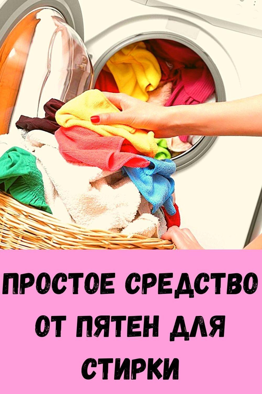 eto-sredstvo-boretsya-s-dryablostyu-kozhi-na-zavist-plasticheskim-hirurgam-2