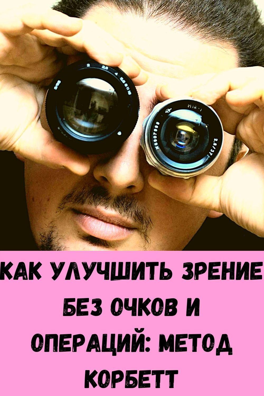 eto-sredstvo-boretsya-s-dryablostyu-kozhi-na-zavist-plasticheskim-hirurgam-4