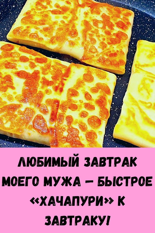 eto-sredstvo-boretsya-s-dryablostyu-kozhi-na-zavist-plasticheskim-hirurgam-5