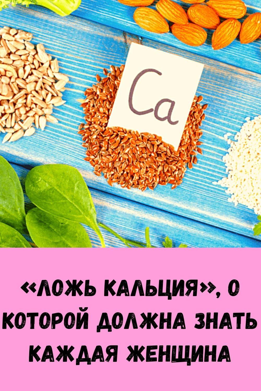 eto-sredstvo-boretsya-s-dryablostyu-kozhi-na-zavist-plasticheskim-hirurgam-7