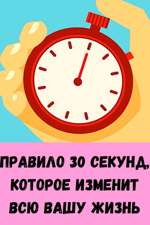 eto-sredstvo-boretsya-s-dryablostyu-kozhi-na-zavist-plasticheskim-hirurgam-9