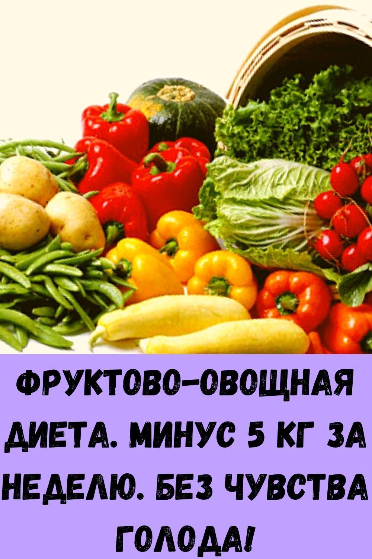 hotite-byt-zdorovym-dolgozhitelem-regulyarno-podogrevayte-pechen-3