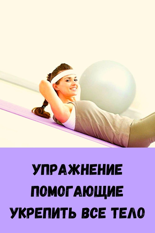 hotite-byt-zdorovym-dolgozhitelem-regulyarno-podogrevayte-pechen-4