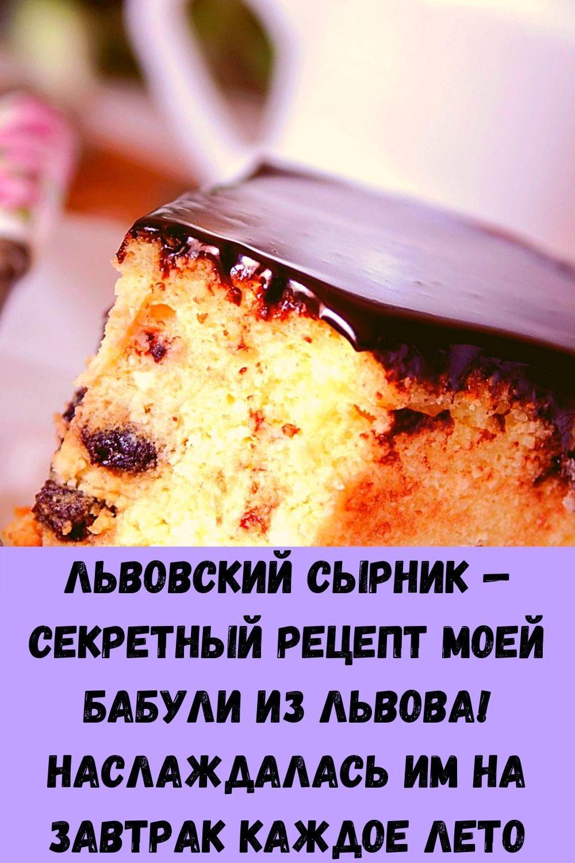 hotite-byt-zdorovym-dolgozhitelem-regulyarno-podogrevayte-pechen-7