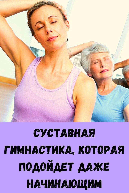 hotite-byt-zdorovym-dolgozhitelem-regulyarno-podogrevayte-pechen-8