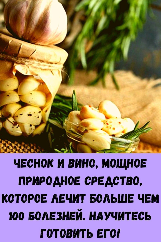 hotite-byt-zdorovym-dolgozhitelem-regulyarno-podogrevayte-pechen-9