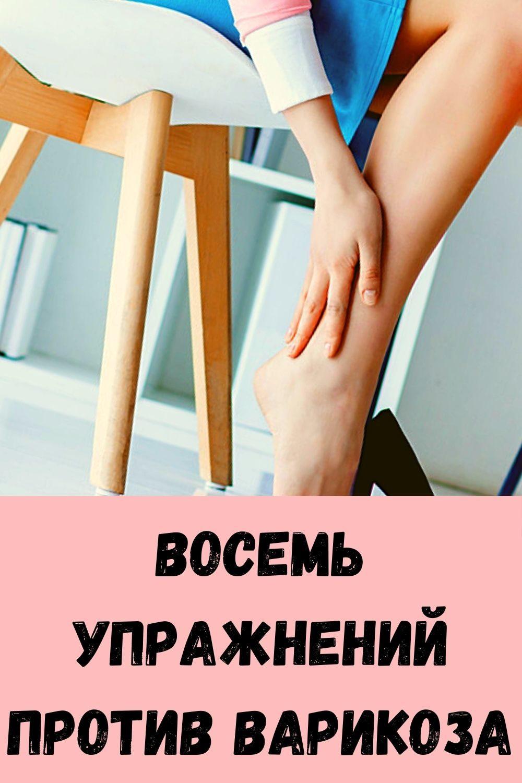 imbirnaya-voda-glavnyy-vrag-zhira-na-bedrah-i-zhivote_-kak-ee-pravilno-prigotovit-17