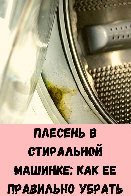 imbirnaya-voda-glavnyy-vrag-zhira-na-bedrah-i-zhivote_-kak-ee-pravilno-prigotovit-19
