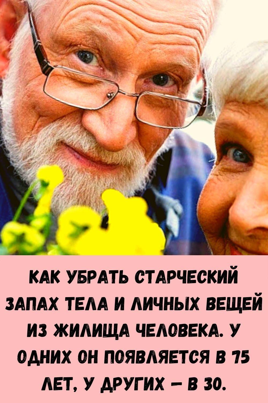 imbirnaya-voda-glavnyy-vrag-zhira-na-bedrah-i-zhivote_-kak-ee-pravilno-prigotovit-3