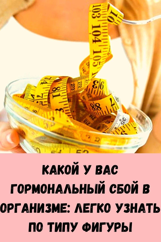 imbirnaya-voda-glavnyy-vrag-zhira-na-bedrah-i-zhivote_-kak-ee-pravilno-prigotovit-4