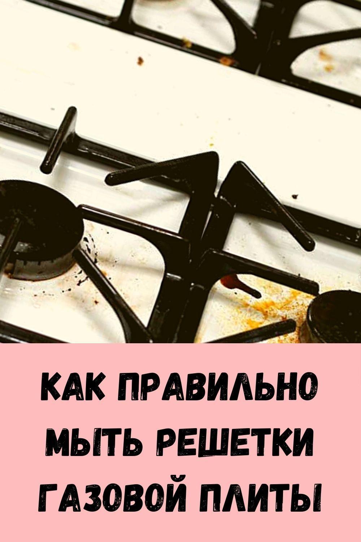 imbirnaya-voda-glavnyy-vrag-zhira-na-bedrah-i-zhivote_-kak-ee-pravilno-prigotovit-5