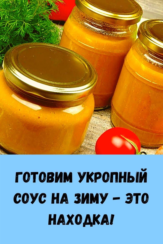 iz-dnevnika-dachnitsy_-kak-vyrastit-krupnyy-luk-1