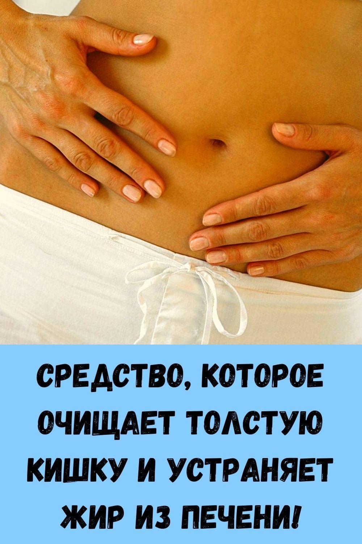 iz-dnevnika-dachnitsy_-kak-vyrastit-krupnyy-luk-2