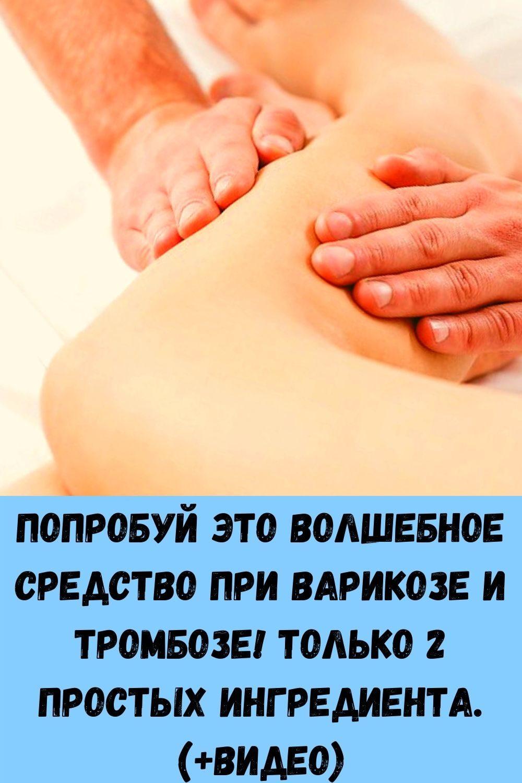 iz-dnevnika-dachnitsy_-kak-vyrastit-krupnyy-luk-4