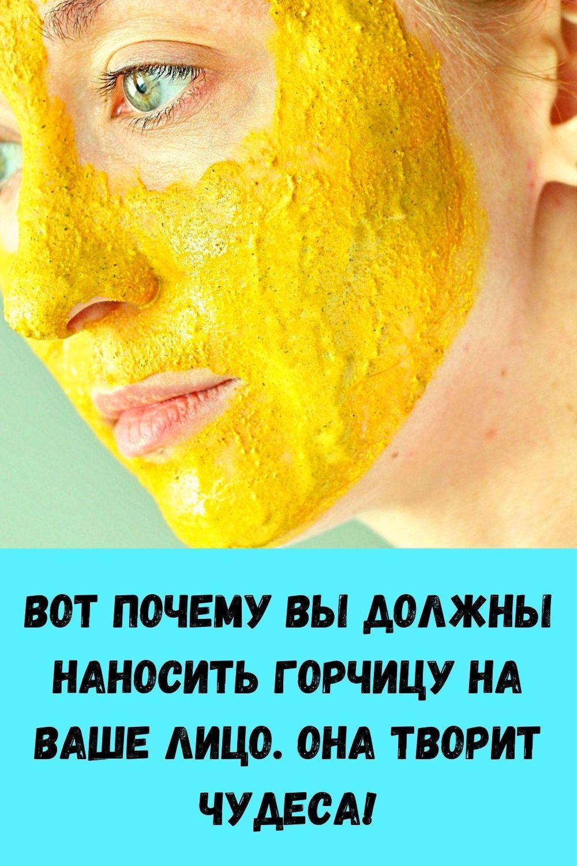 izbavtes-ot-mochevoy-kisloty-i-vylechite-podagru-s-pomoschyu-10-naturalnyh-sredstv-1
