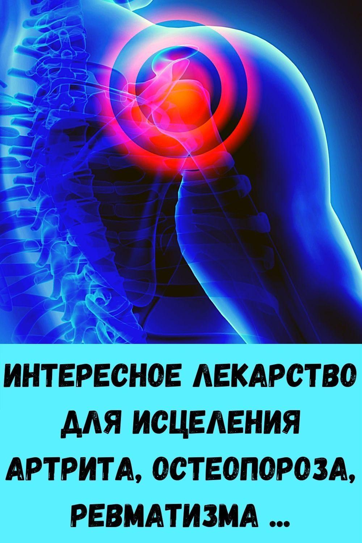 izbavtes-ot-mochevoy-kisloty-i-vylechite-podagru-s-pomoschyu-10-naturalnyh-sredstv-15