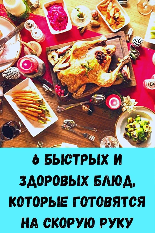 izbavtes-ot-mochevoy-kisloty-i-vylechite-podagru-s-pomoschyu-10-naturalnyh-sredstv-17-1