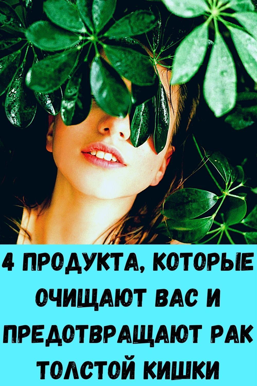 izbavtes-ot-mochevoy-kisloty-i-vylechite-podagru-s-pomoschyu-10-naturalnyh-sredstv-7