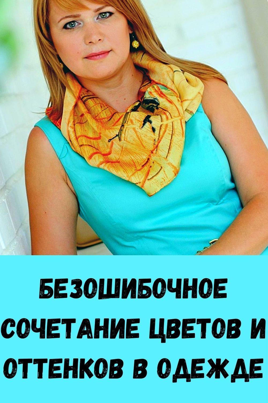 izbavtes-ot-mochevoy-kisloty-i-vylechite-podagru-s-pomoschyu-10-naturalnyh-sredstv-8