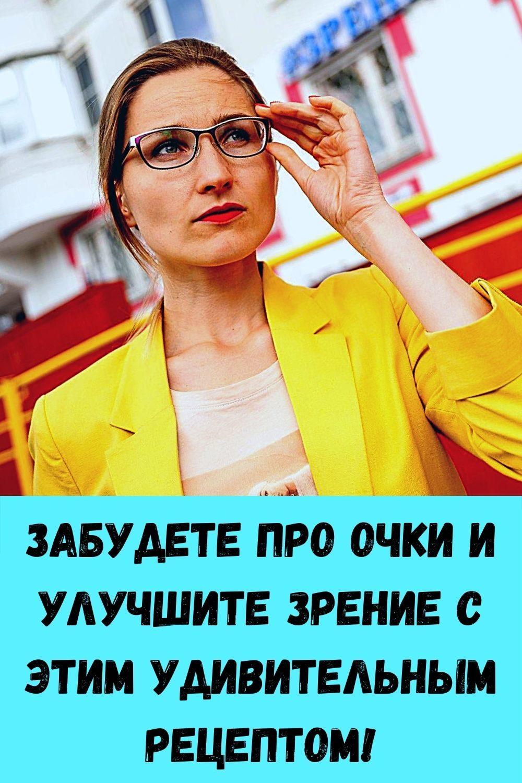 izbavtes_ot_mochevoi-_kisloty_i_vylechite_podagru_s_pomoschyu_10_naturalnyh-2