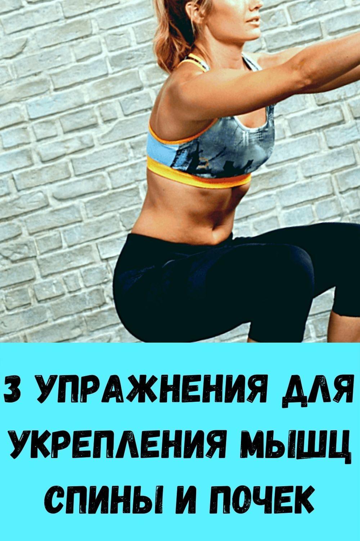 izbavtes_ot_mochevoi-_kisloty_i_vylechite_podagru_s_pomoschyu_10_naturalnyh