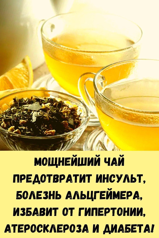 kak-ispolzovat-kokosovoe-maslo-dlya-istseleniya-drozhzhevoy-infektsii-1