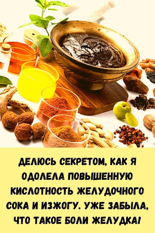kak-ispolzovat-kokosovoe-maslo-dlya-istseleniya-drozhzhevoy-infektsii-3-2